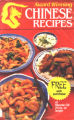 Award Winning Chinese Recipes