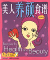 Recipes for Health and Beauty