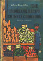 Thousand Recipe Chinese Cookbook, The