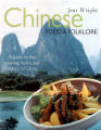 Chinese Food & Folklore: A Guide to the Cooking, Myths, and History of China